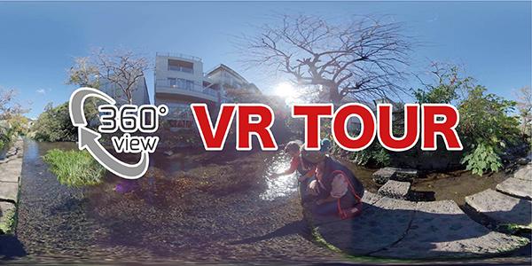 360  VR  TOUR