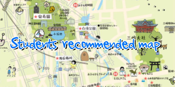 Students' recommended map