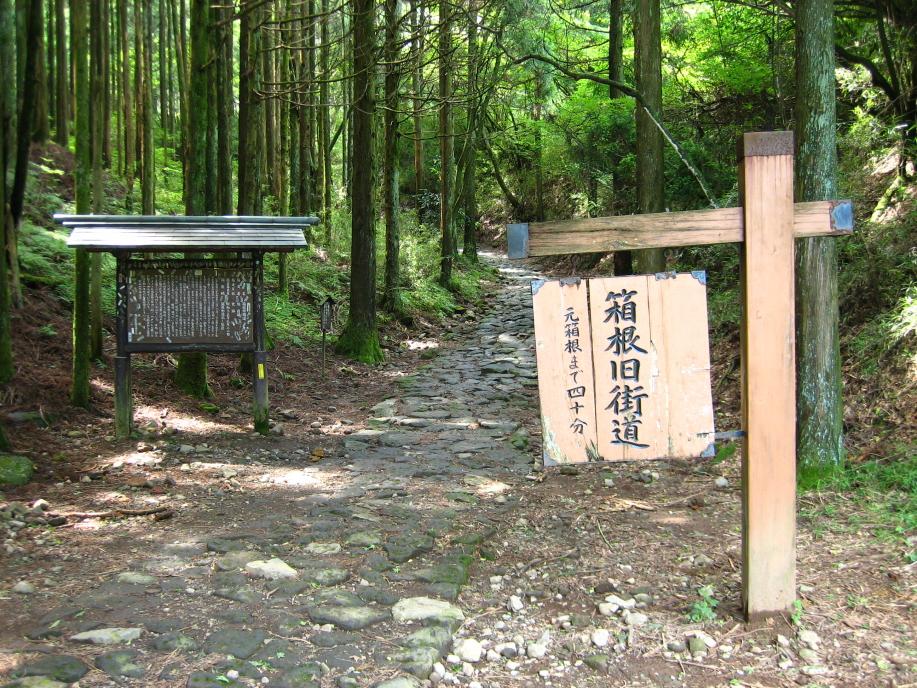 Japan's Heritage